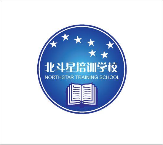 北斗星 培训学校 LOGO 设计 500元 K68威客任高清图片