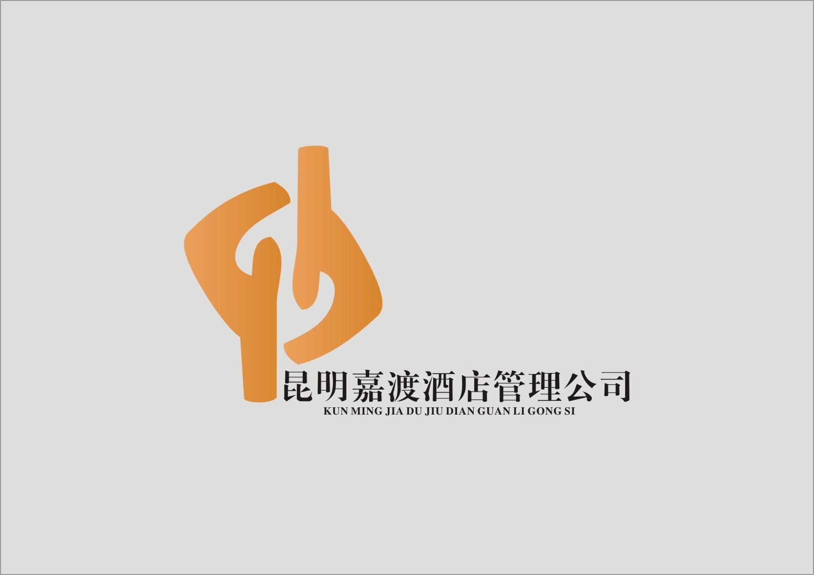 昆明嘉渡酒店管理公司logo设计