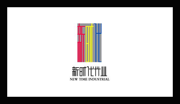 新时代兴业房地产logo设计_720474_k68威客网品牌标志设计百度云图片