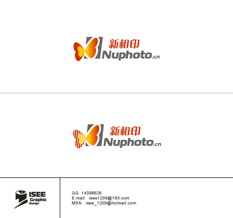 新相印 网站LOGO征集图片