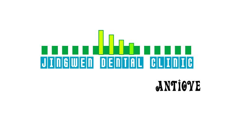 口腔科诊所logo设计