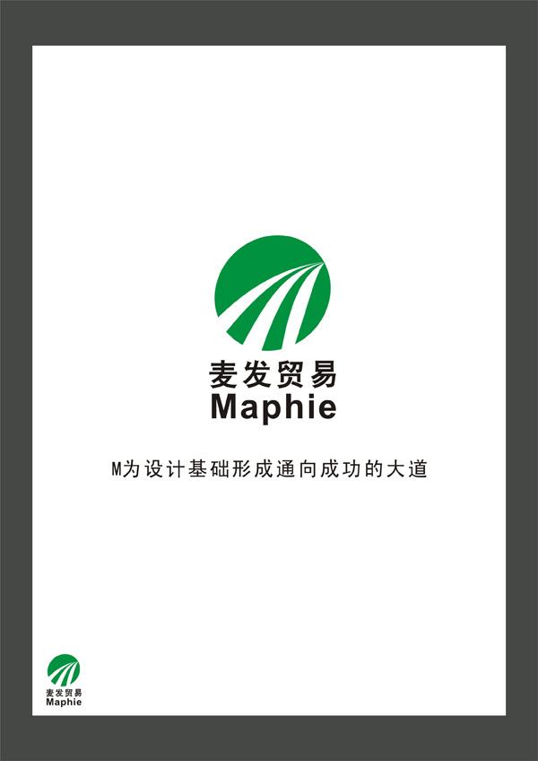 麦发公司logo/名片设计