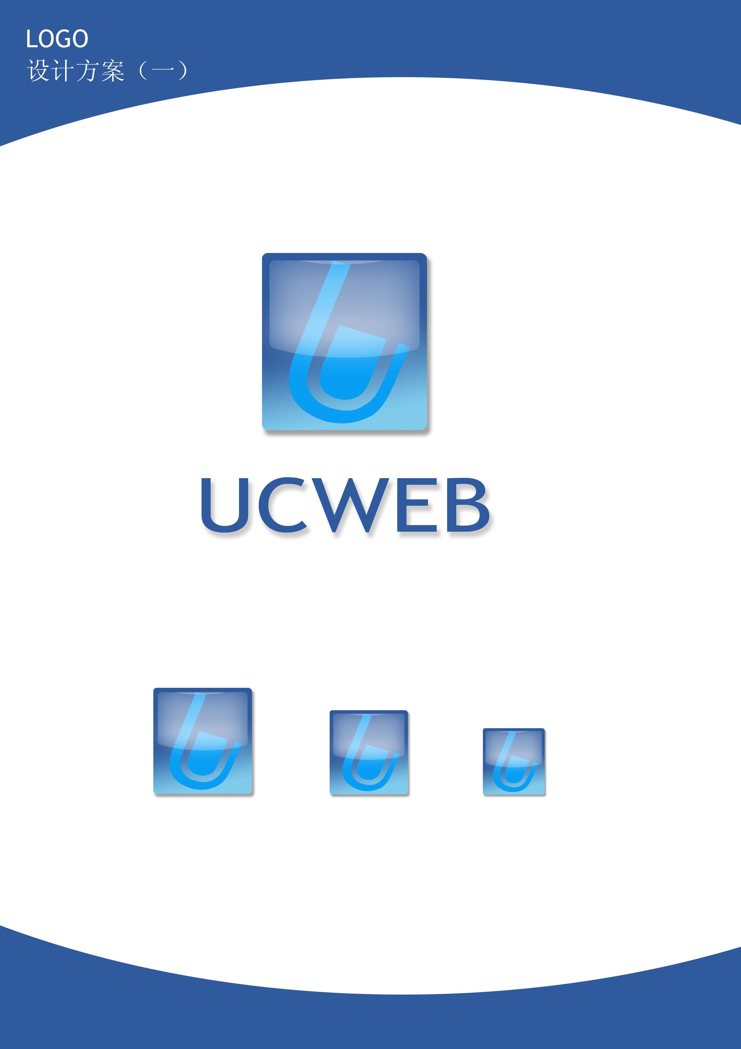 ucweb手机软件logo设计