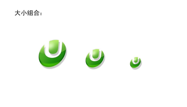 uc云观logo矢量图