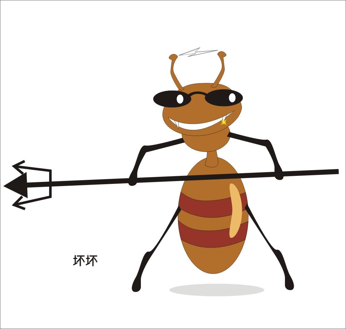 蚂蚁卡通形象设计 605元 K68威客任务
