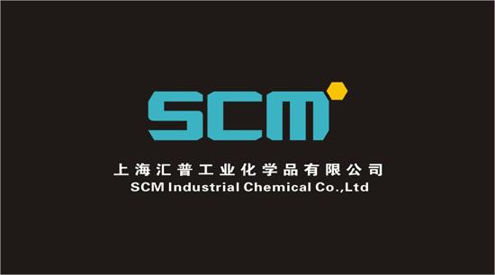 上海汇普工业公司logo设计