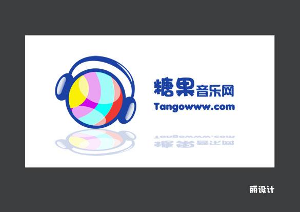 word中文可爱糖果字体