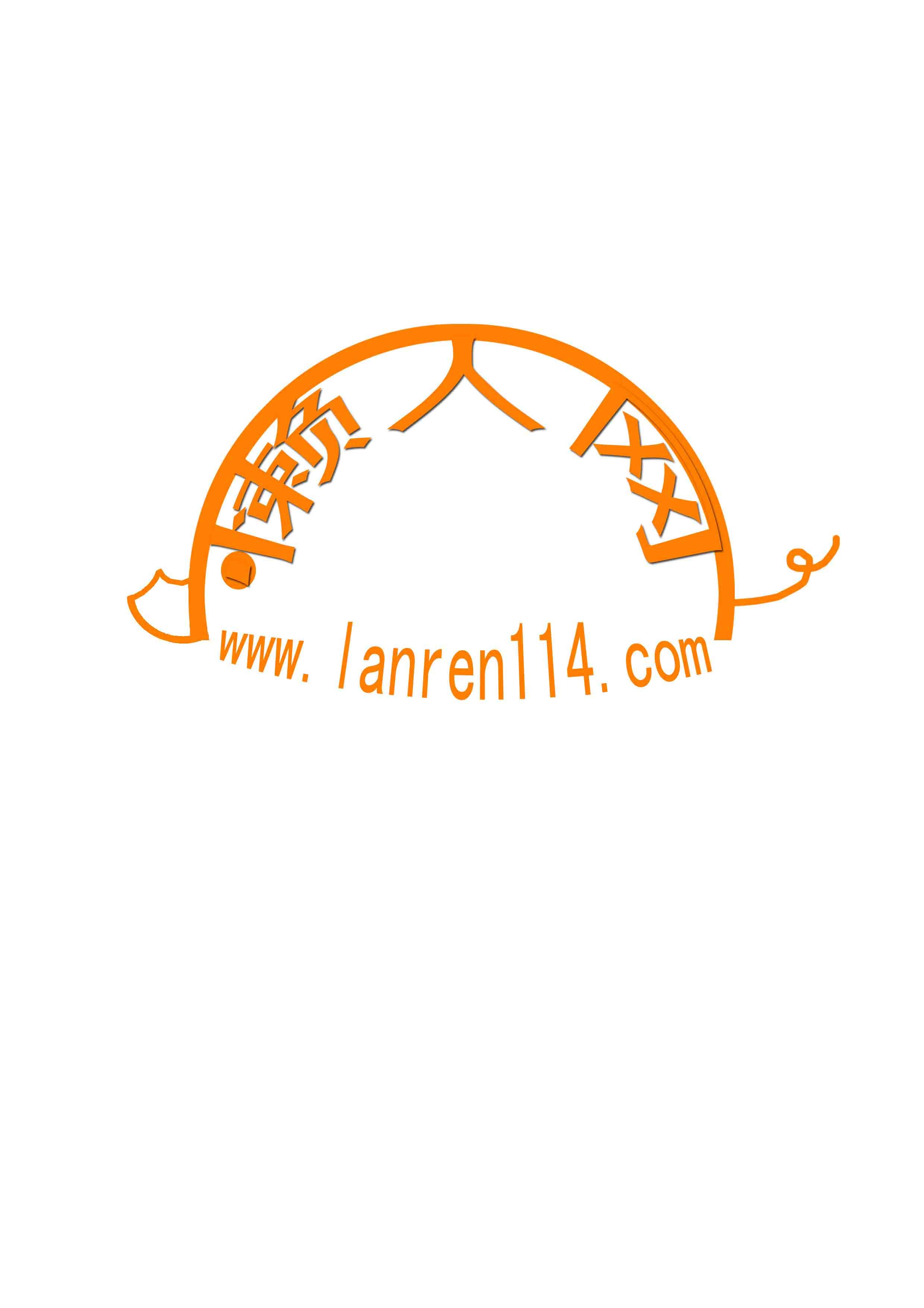 懒人网logo设计- 稿件[#835449]