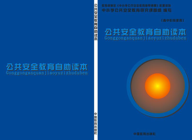 图书封面设计::500元::第3851号任务