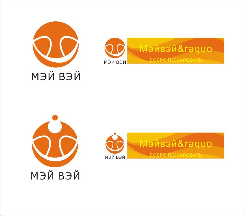 俄罗斯中式餐厅logo及简单应用