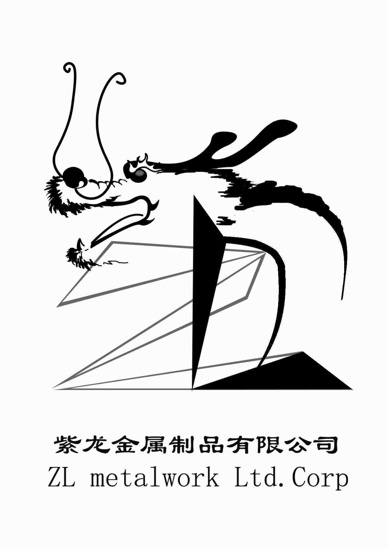 zl设计成龙的图形logo_874916_k68威客网