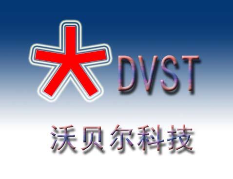大庆沃贝尔公司logo设计