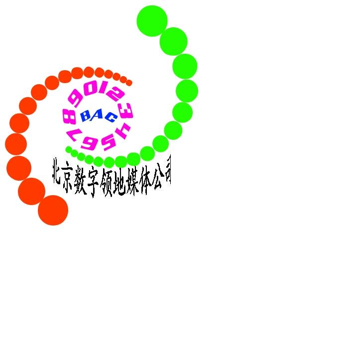 北京数字领地媒体公司logo设计(7月14号投票)