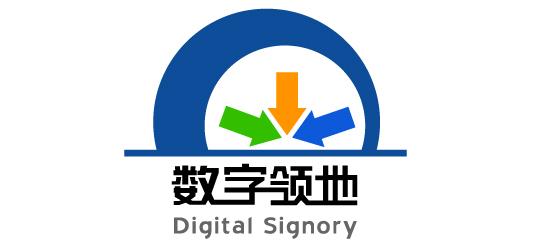 北京数字领地媒体公司logo设计(7月14