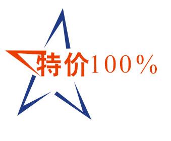 航联世纪公司logo/名片设计