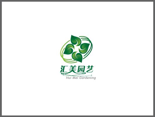 大连汇美园艺有限公司logo设计