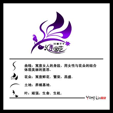 真爱梦想logo
