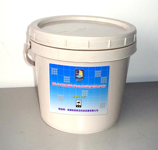 塑料桶上的不干胶贴纸标签设计
