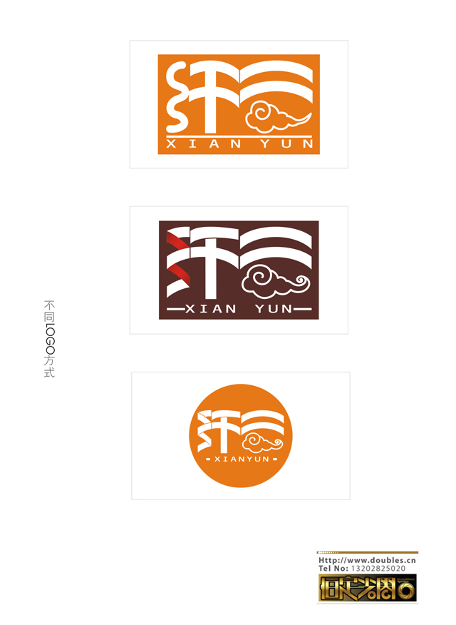 纺织行业商标设计图案图片
