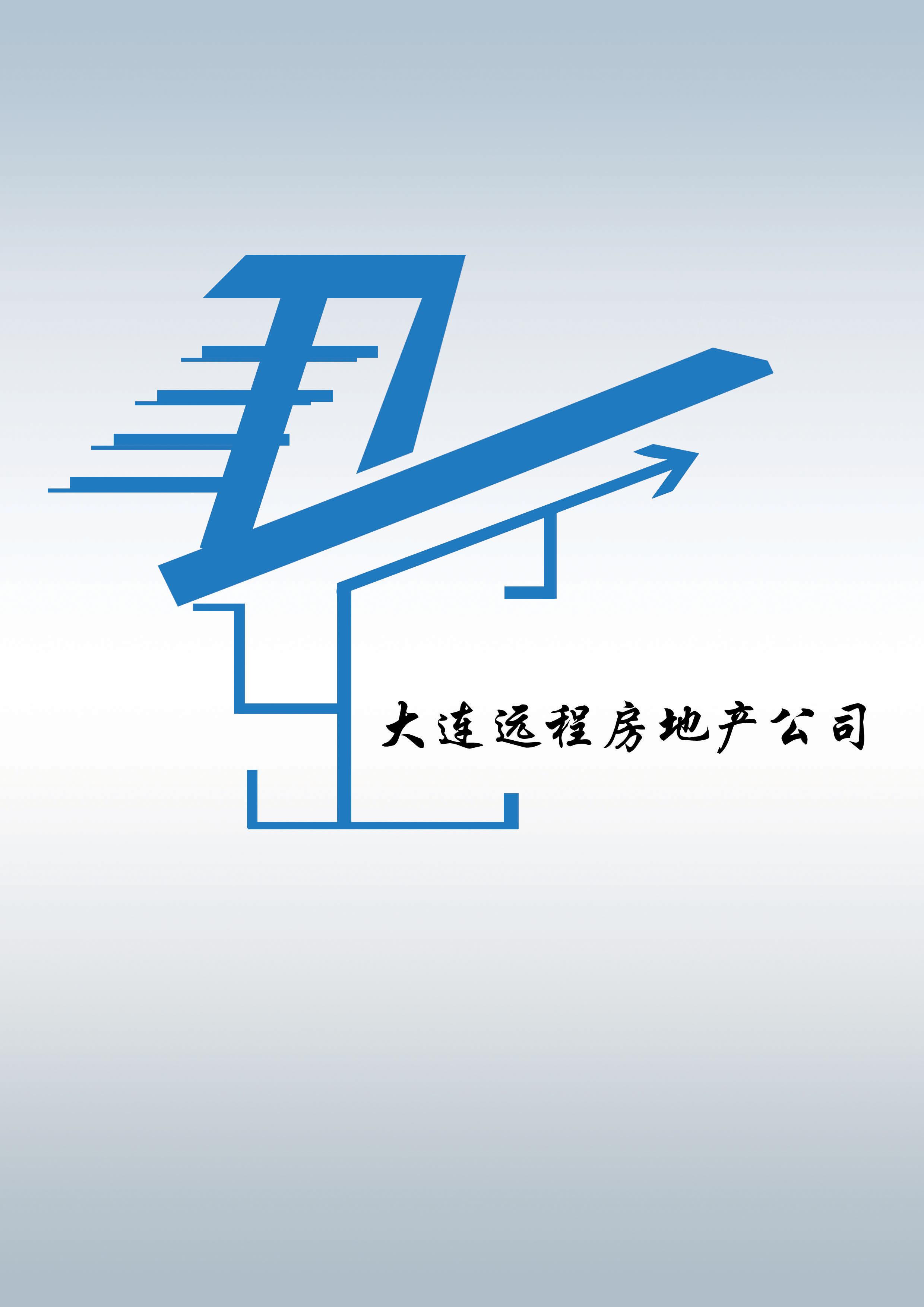 大连远程房地产公司logo设计(新)