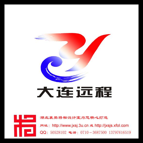 司logo设计(新)
