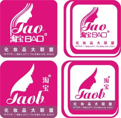 淘宝化妆品大联盟logo设计