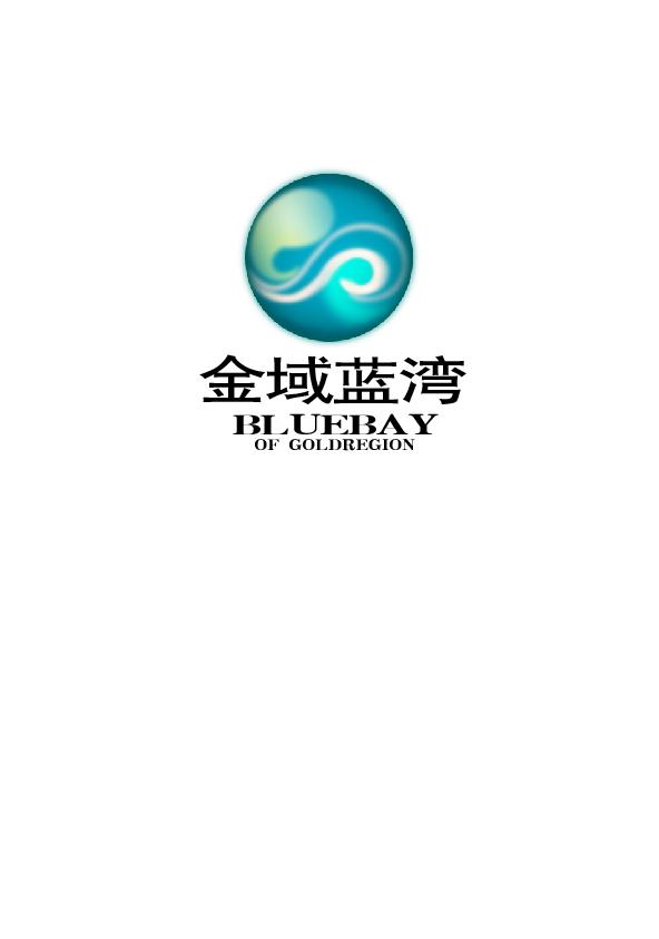 金域蓝湾 logo和简单vi(已加英文名称)
