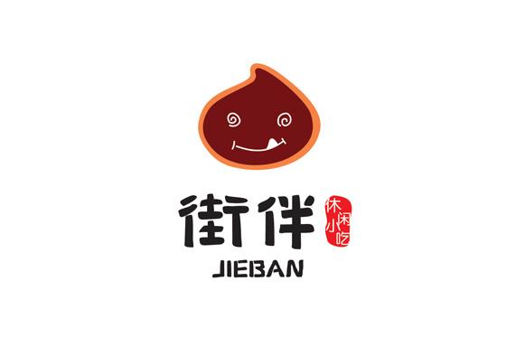 休闲小吃连锁专卖店logo设计/名片招牌