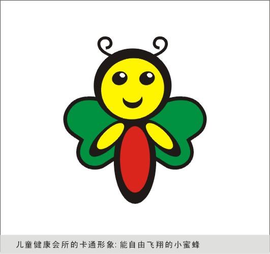 儿童健康会所vi(logo卡通门头)设计(中标:六点睡觉