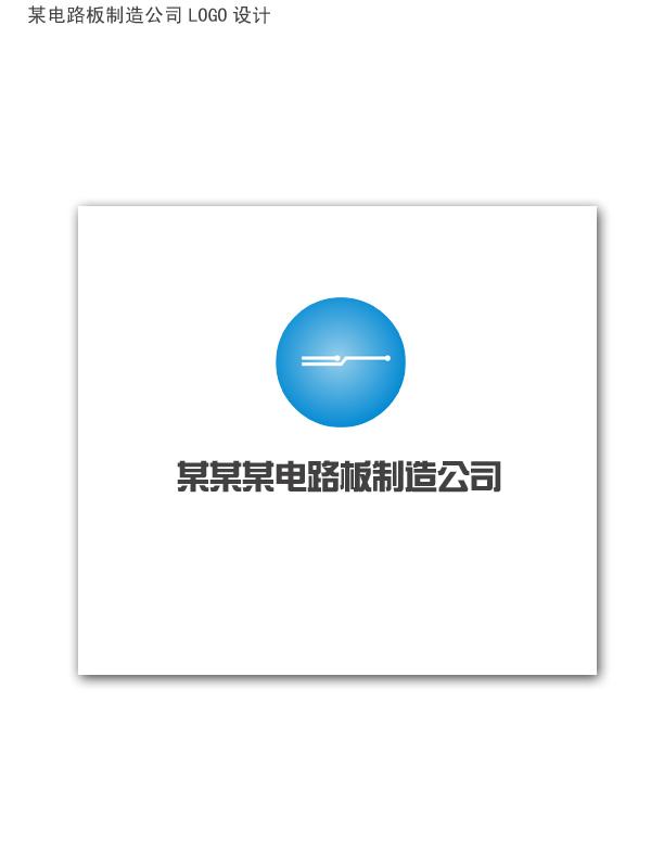 某电路板制造公司设计商标_982298_k68威客网