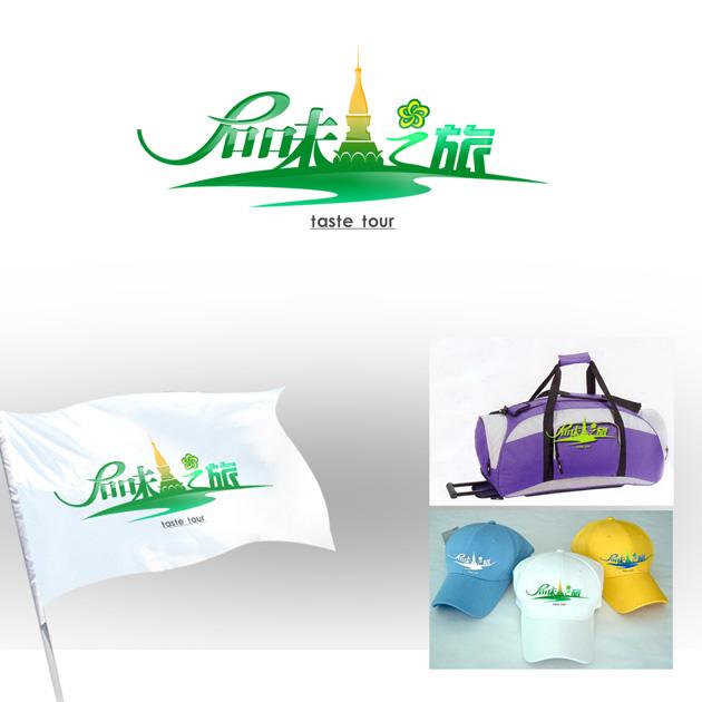 品味之旅旅游产品logo设计