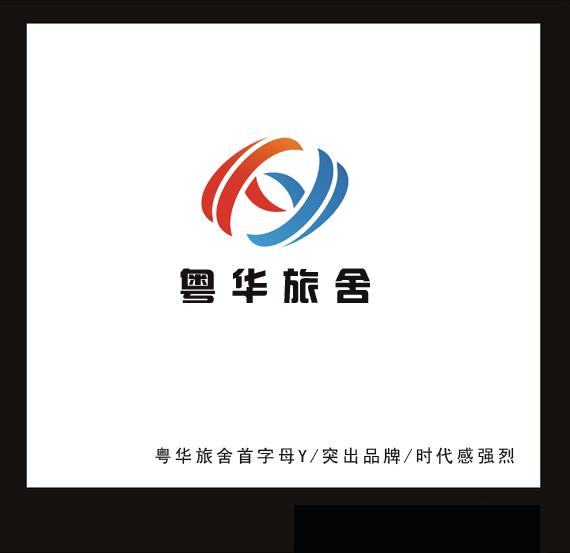 供销联社旗下粤华旅舍logo设计