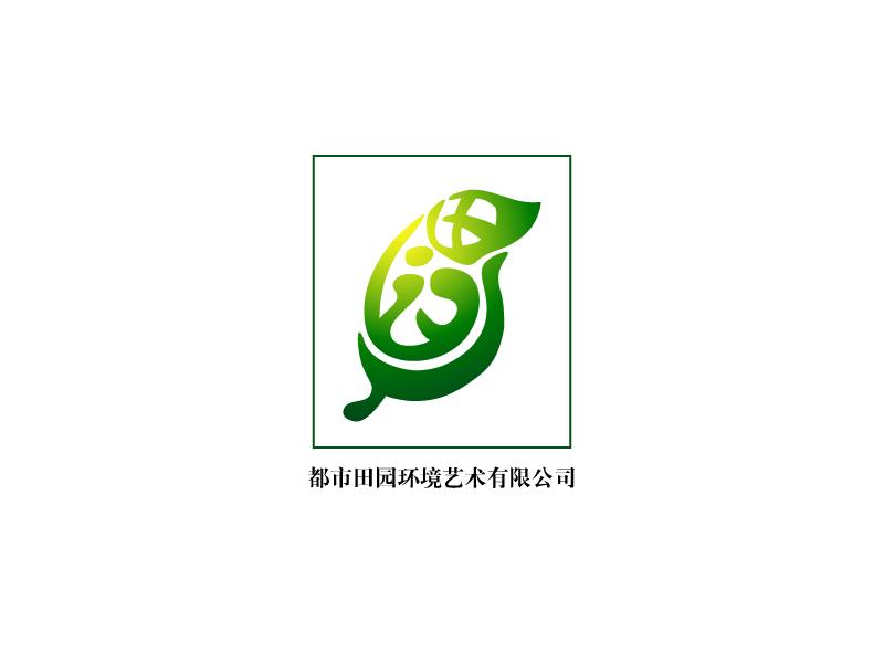 都市田园公司logo设计(改时间和要求)