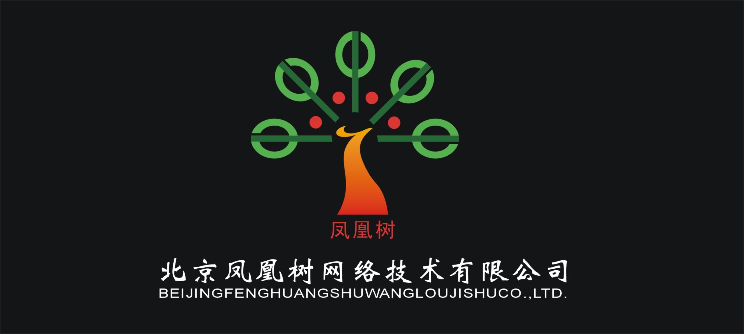 北京凤凰树 logo设计