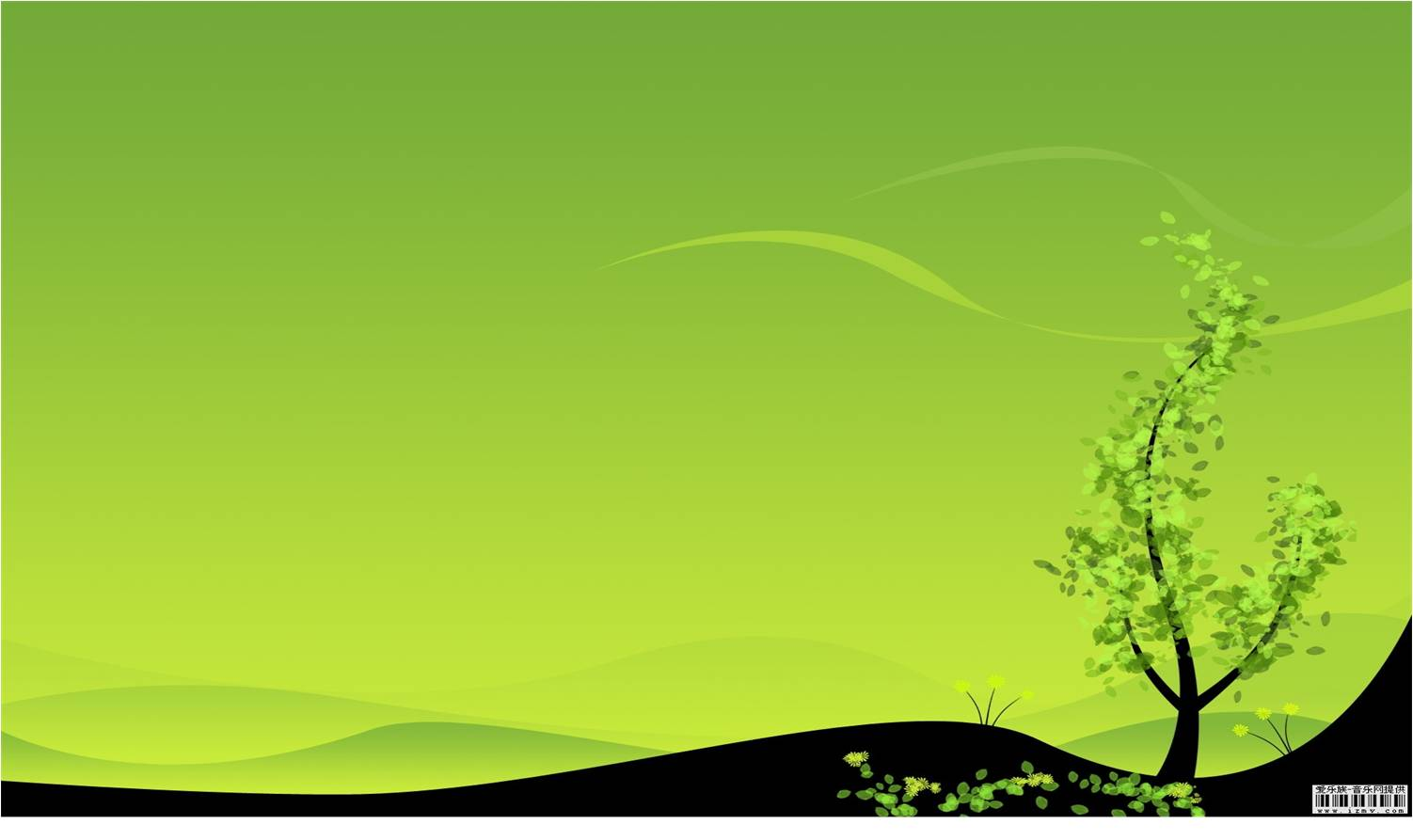 心理健康节活动logo