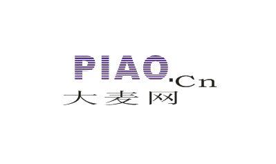 主logo设计要求:由英文字体www.piao.
