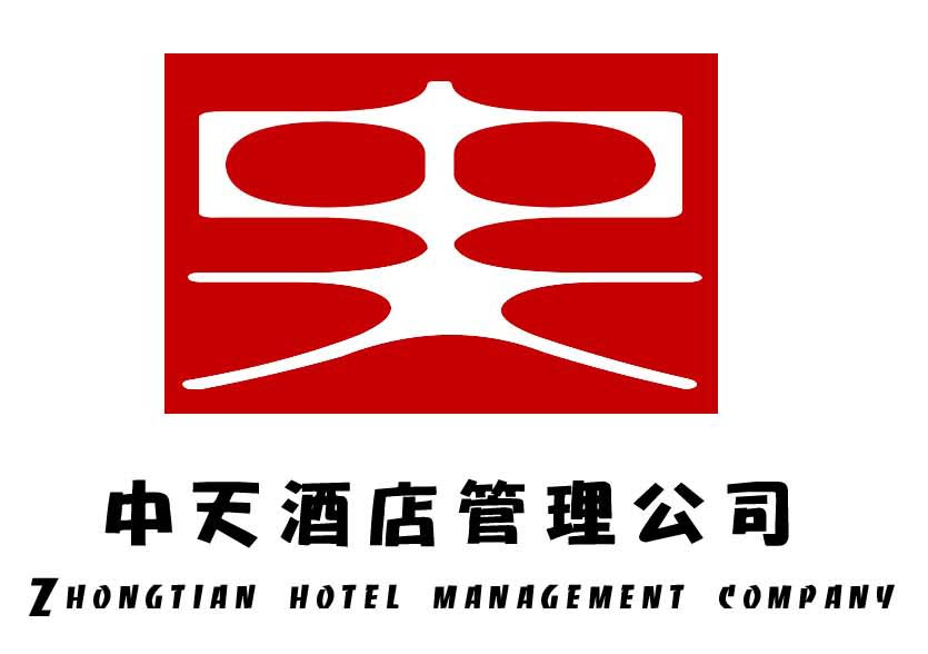 中天酒店管理公司设计LOGO