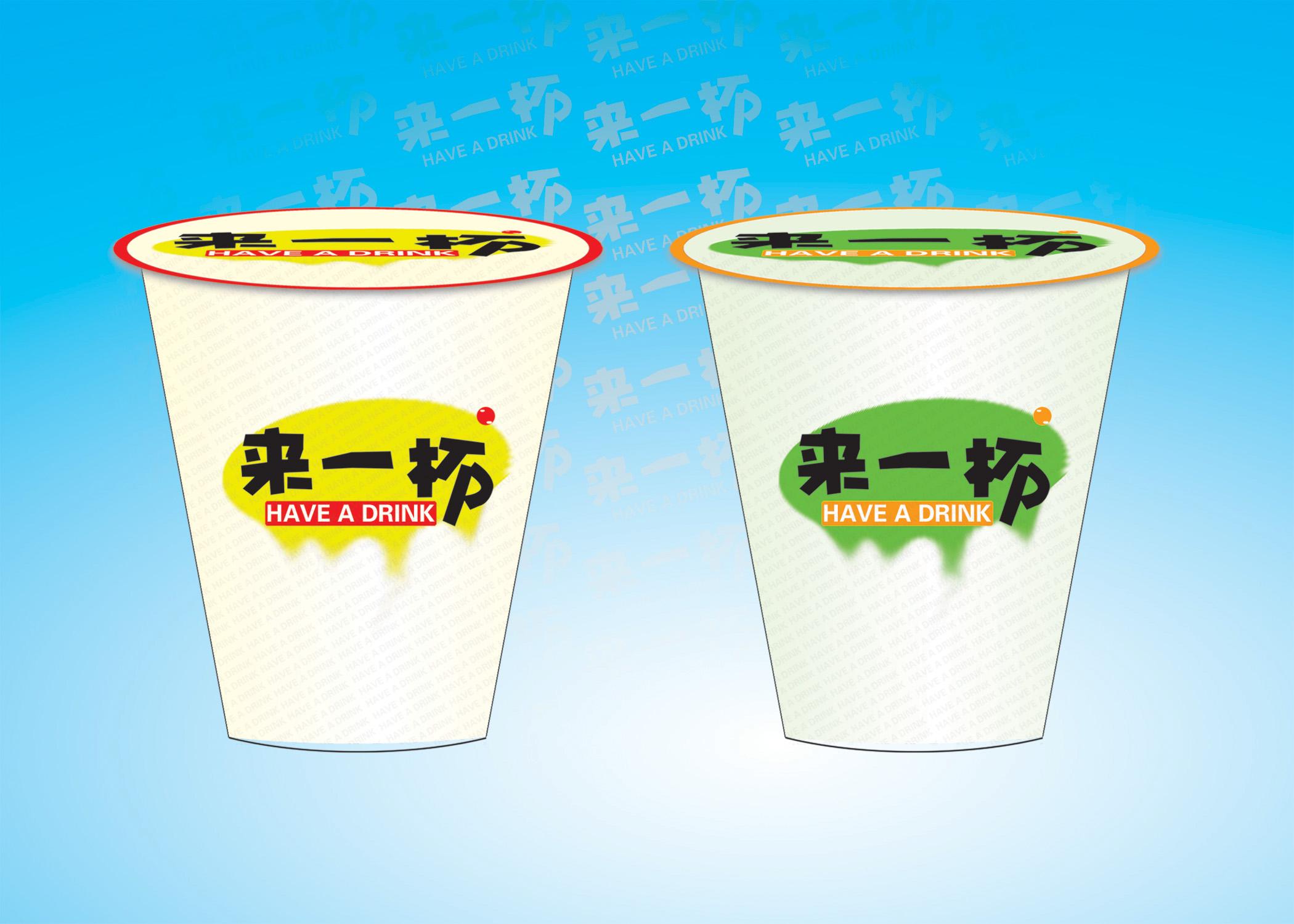 奶茶杯包装设计和海报一张(急)