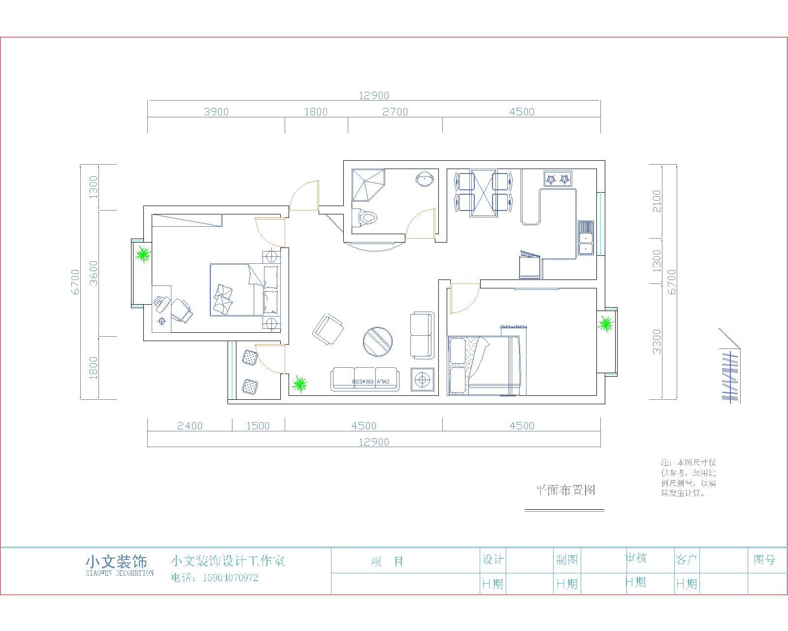 家庭室内装修效果图