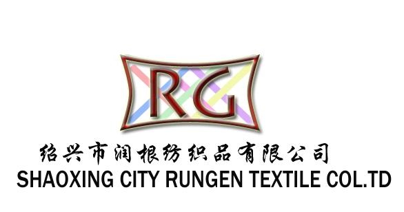 现金绍兴市润根纺织品公司logo设计