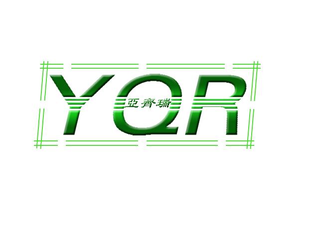 北京亚齐瑞数码科技有限公司LOGO标志设计招标 公司名称: 北京亚齐瑞数码科技有限公司 在北京国际企业孵化中心(IBI)丰台科技园区注册的高科技创业企业 公司简介: 我国基于科学发展观构建和谐社会还我蓝天(北京市蓝天计划)的总体战略部署,更加关注人与自然的和谐,更加关注环境保护、发展循环经济和资源 综合化利用。这些,为我国环保节能事业发展创造了良好的政策环境。依托公司新的现代化生产基地,公司致力于运用新材料、新工艺研制开发环保节能产品。 公司名称亚齐瑞含义: 亚:企业的目标冲出亚洲走向世界 (取懂事长王