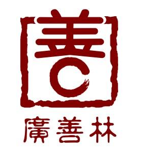 炖汤养生店logo/牌匾/名片(4天)