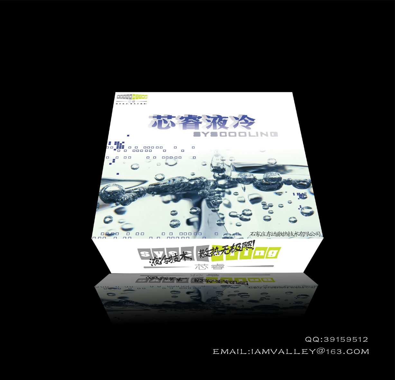 东远公司的产品包装设计征集