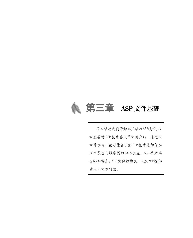 單色書籍正文版式設計