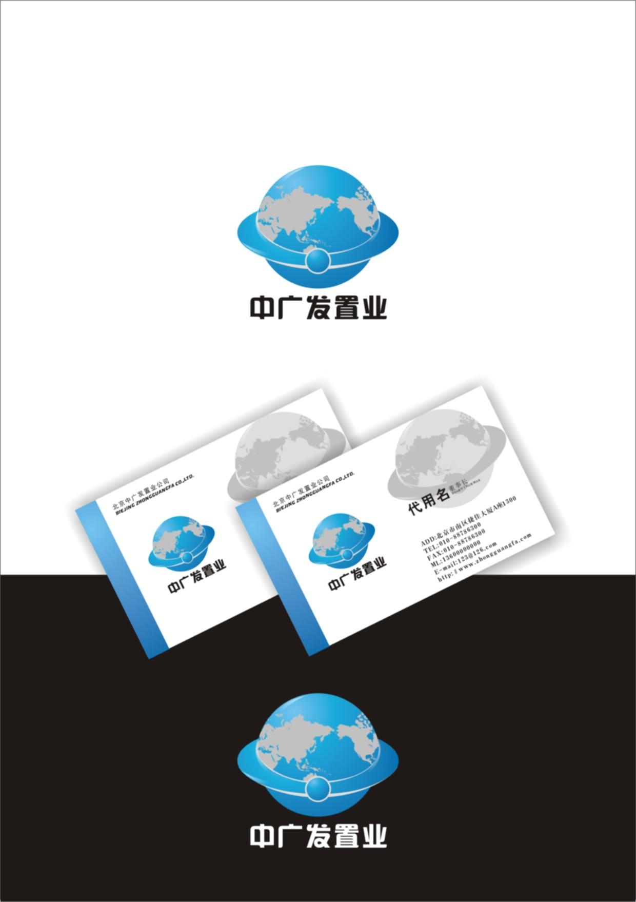 中广发置业公司logo/名片设计(延期)- 稿件[#1108594]