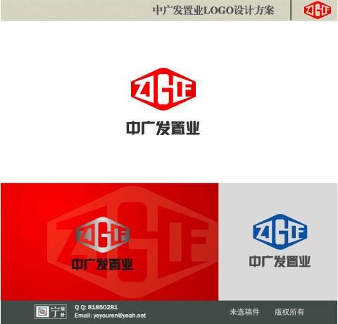 中广发置业公司logo/名片设计(延期)_1197063_k68威客网