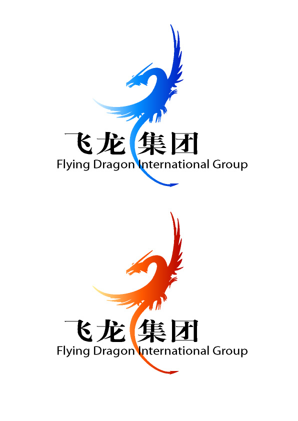 飞龙集团商标设计