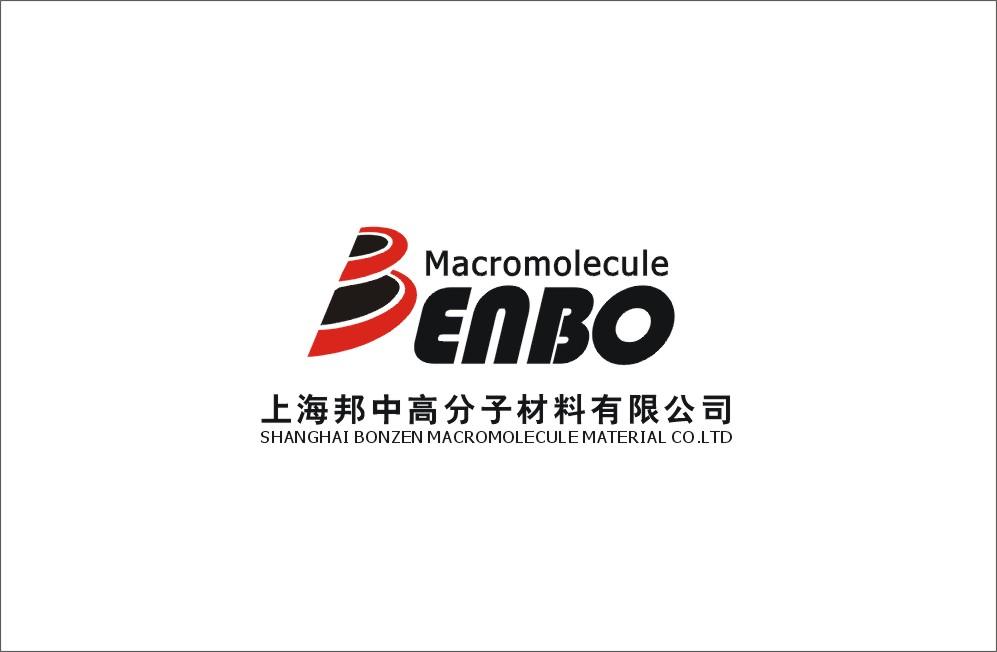 上海邦中高分子公司logo及vi设计