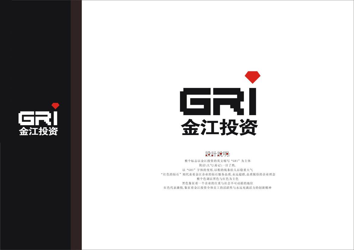 金江投资 Logo 名片 信封 信纸设计 中标人 Coober 主 席 1600元 编号4933