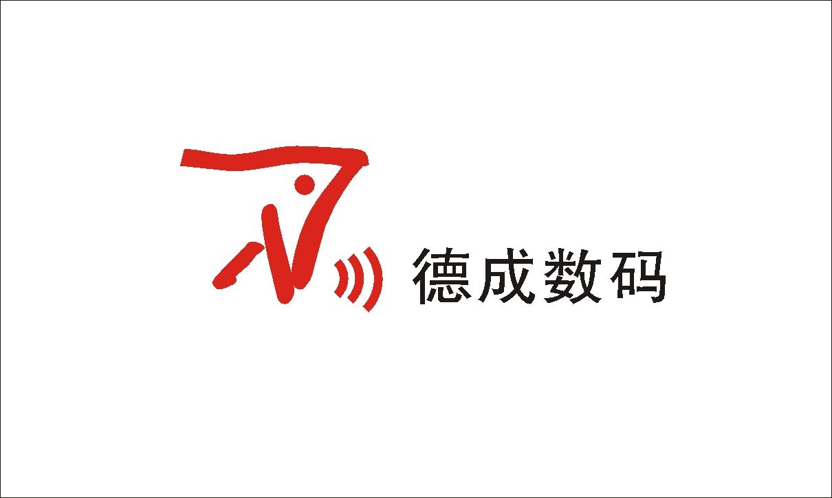 网上商城及实体店各一个,服务对象是:IT精英和商务人士、城市白领丽人、高校大学生等。 2、标志设计元素N-7代表的含义: 1)N代表网络net的首字母,代言现代网络生活;同时N代表时尚科技,如NOKIA手机的首字母N; 2)7代表高端产品,如:网络七层协议中7是最高层;宝马车的7系列、NOKIA手机的7系列、波音飞机7系列等都是代表尖端产品; 3)N7也可理解为No7,著名的007特工,可联想到:勇气、刺激、偶像和时尚科技。 3、任务要求: 1)LOGO可同时适用于网上商城店名、实体店店